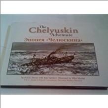 CHELYUSKIN ADVENTURE - E2