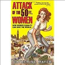ATTACK OF THE 50 FT. WOMEN-_HB