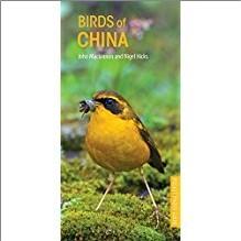 POCKET PHOTO GUIDE | BIRDS OF CHINA