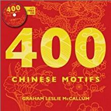400 CHINESE MOTIFS - E3
