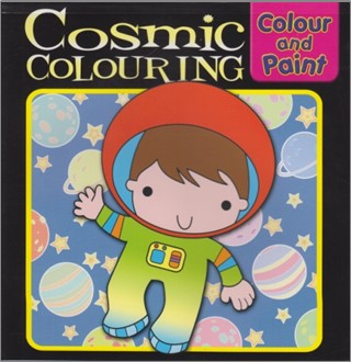 COLOUR AND PAINT | COSMIC COLOURING
