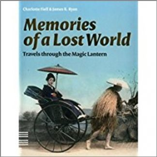 MEMORIES OF A LOST WORLD | Travels Through The Magic Lantern