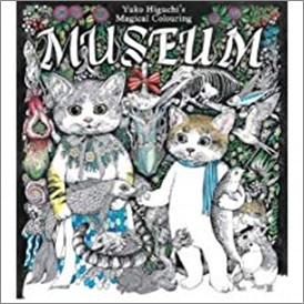 YUKO HIGUCHI'S MAGICAL COLOURING MUSEUM