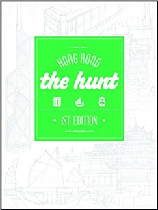 HUNT | HONG KONG
