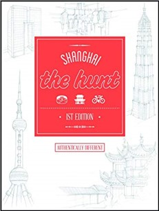 HUNT | SHANGHAI