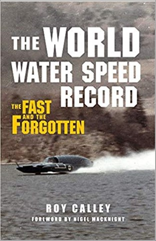WORLD WATER SPEED RECORD | THE FAST AND THE FORGOTTEN